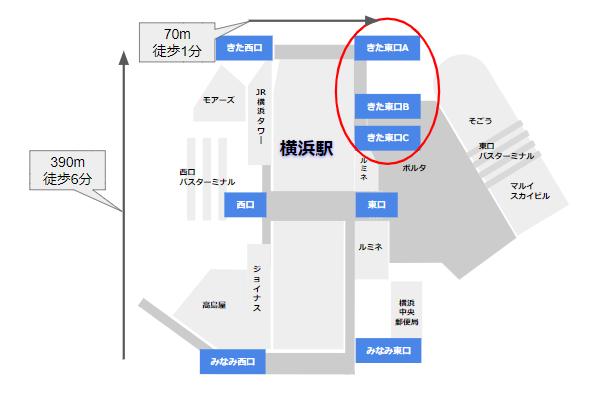 横浜駅きた東口の場所
