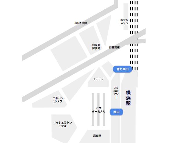 横浜駅のきた西口周辺