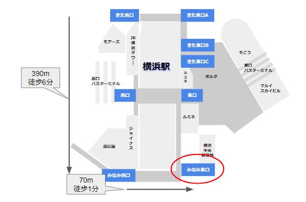 横浜駅みなみ東口の場所