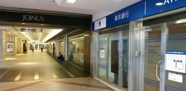 横浜駅みなみ西口横浜銀行ATM前