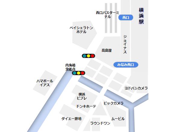 横浜駅「みなみ西口」周辺