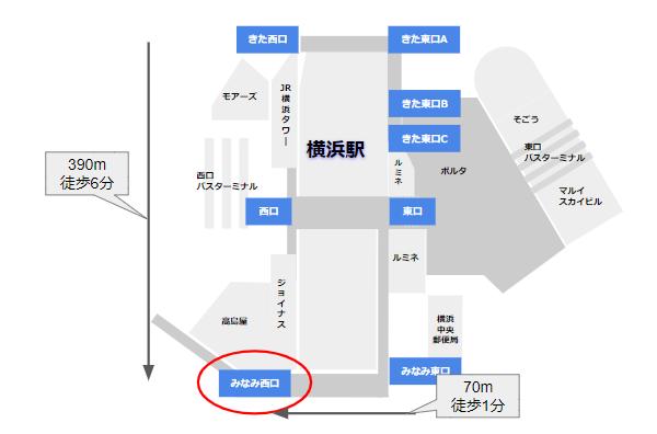 横浜駅みなみ西口の場所