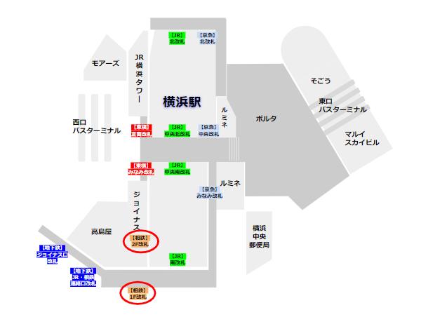 相鉄線横浜駅の改札位置