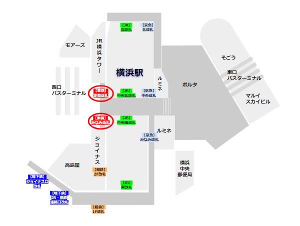 東急線横浜駅の改札位置