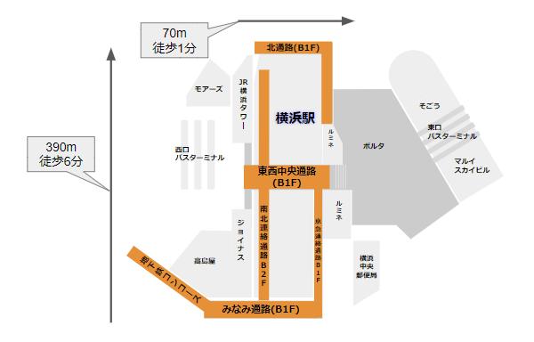 横浜駅構内全体の距離感