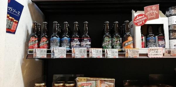 横浜駅お土産ビール