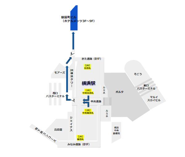 ホテルメッツ横浜への行き方(JR線中央改札から)
