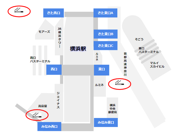 横浜駅喫煙エリア