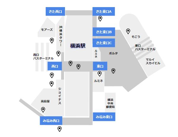 横浜駅の待合せ場所