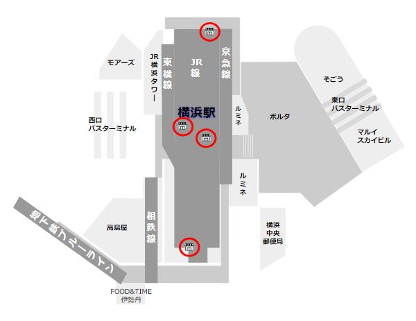 横浜駅構内NEWDAYSの場所