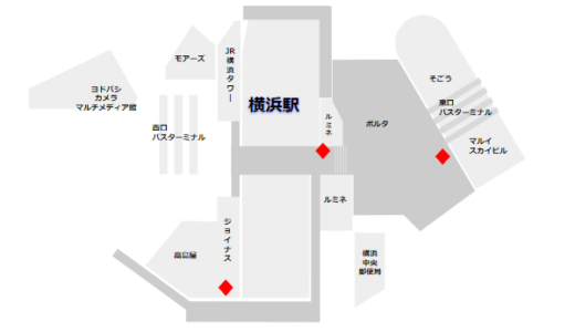 横浜駅チカの証明写真機はどこ?