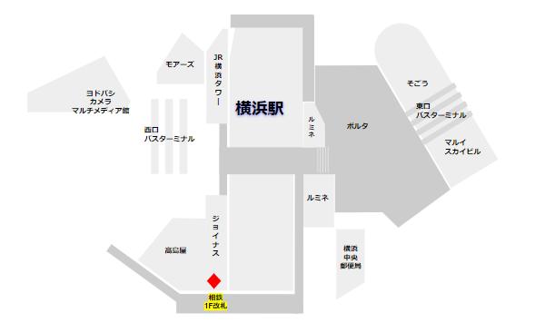 横浜駅の証明写真機(相鉄1F改札前)
