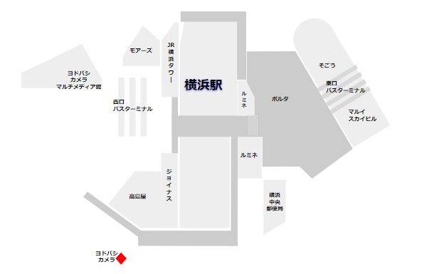 横浜駅の証明写真機(みなみ西口のヨドバシカメラ)