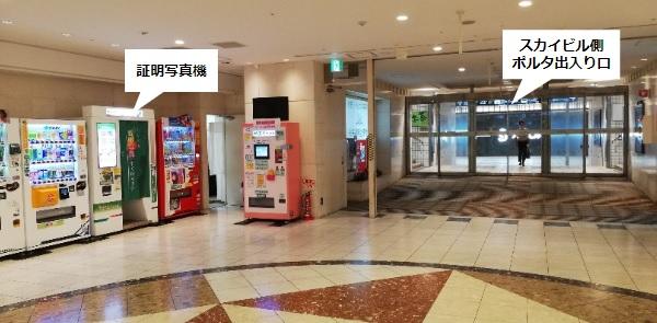 横浜駅ポルタ地下街の証明写真機の場所