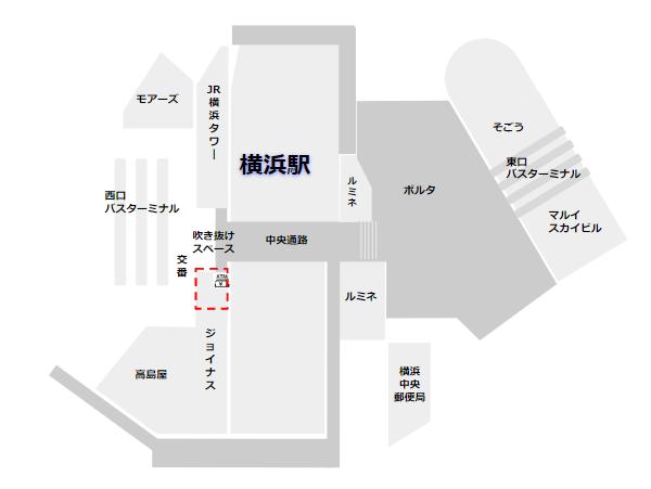 横浜駅UFJATM場所