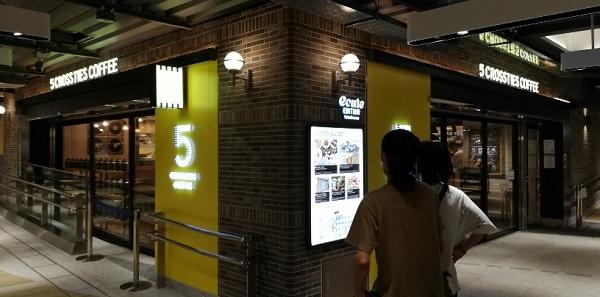 横浜駅駅ナカ5 CROSSTIES COFFEE