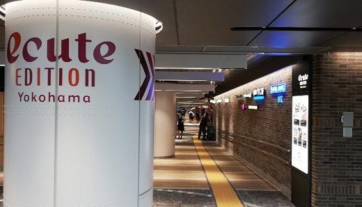 横浜駅の駅ナカ施設(エキュートエディション)マップ