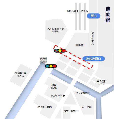 地下鉄ブルーライン横浜駅が走る位置