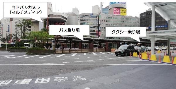 横浜駅中央西口バスロータリー前