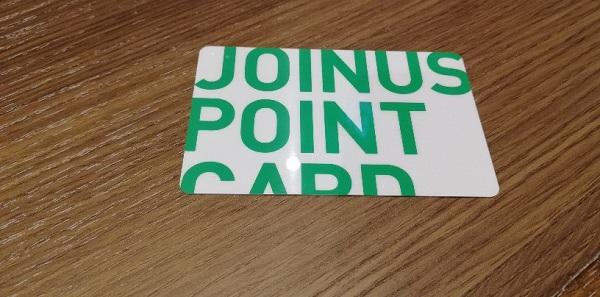 ジョイナスポイントカード(カードタイプ)