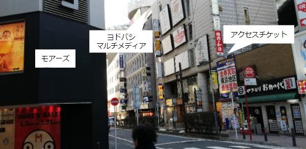 横浜駅アクセスチケット北