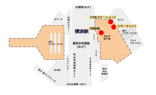 横浜駅の東口の地下にあるチケットショップ