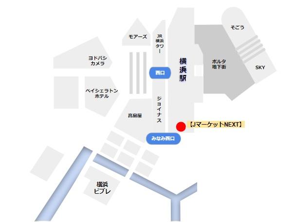 横浜駅JRマーケットの場所
