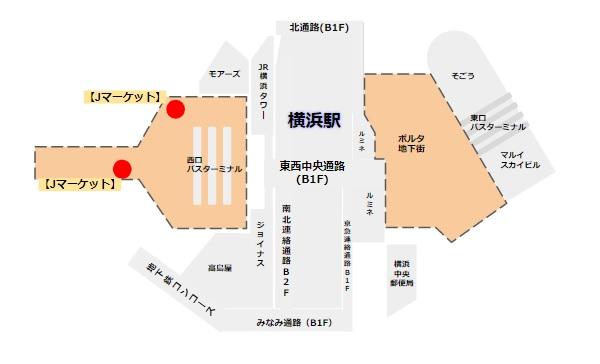 横浜駅の西口の地下にあるチケットショップ