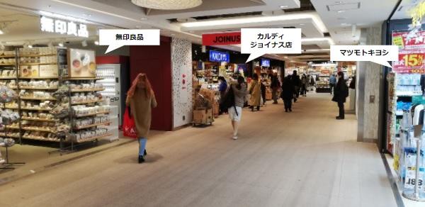 カルディ横浜ジョイナス店場所