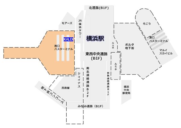 カルディ店舗横浜ジョイナス店の場所