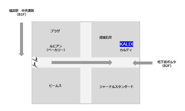 カルディ店舗横浜ルミネ店の場所
