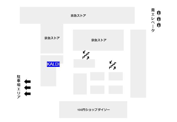 カルディ店舗横浜マークイズ