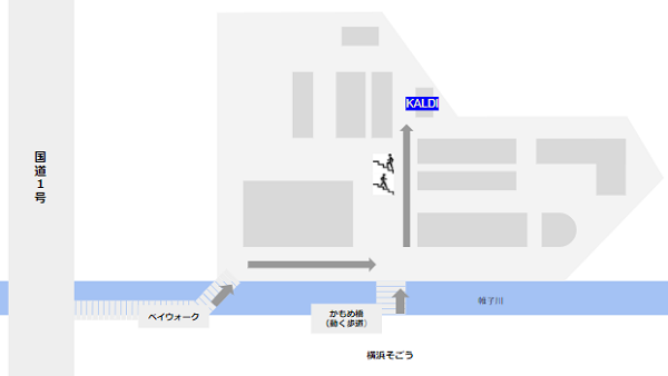 カルディ店舗横浜ベイクォーター店の場所