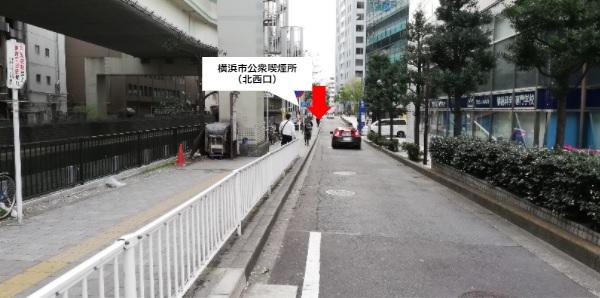 横浜駅きた西口の公衆喫煙所の場所