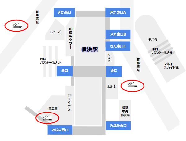 横浜駅喫煙所マップ