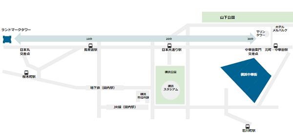 横浜ランドマークタワーと中華街の距離感map