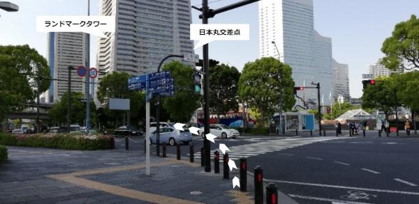 桜木町駅前、日本丸交差点