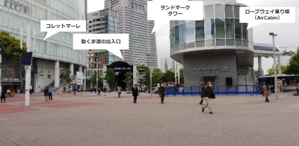 桜木町駅の東口広場