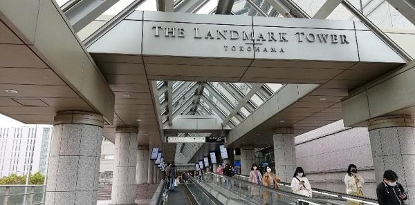 横浜ランドマークタワー動く歩道の前