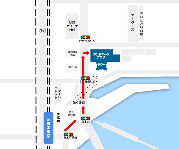 横浜ランドマークタワーへの行き方(桜木町駅からみなとみらい大通り経由)