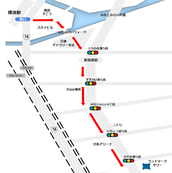 横浜ランドマークタワーへの行き方(横浜駅東口から)